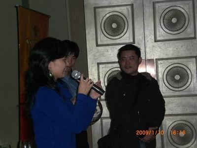 2009.0110-070.jpg