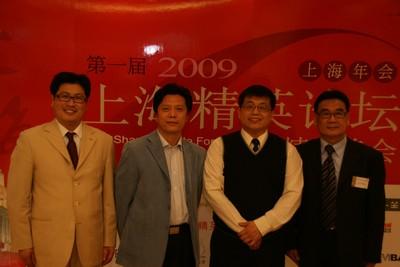 2009.0424.097.jpg